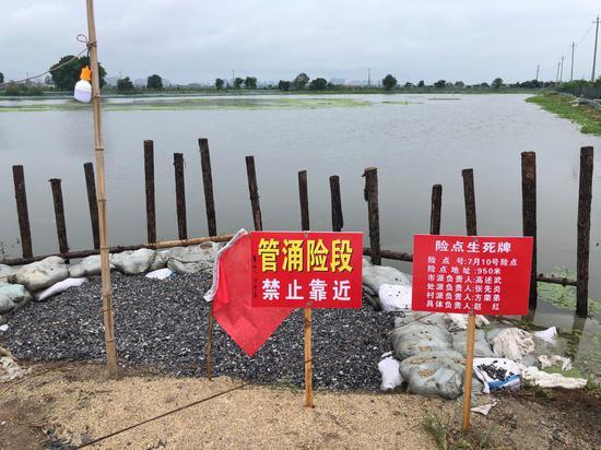 7月10日,三八湖堤的背坡面出现一处管涌,且管涌的位置很低,在水底下,这样的管涌最为危险,经过4个小时的处置,才排除了这处险情。