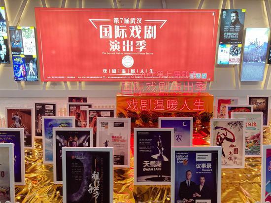 武汉国际戏剧演出季开启