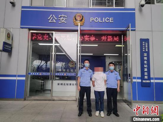 图为傅某被深圳北站派出所刑拘 铁路警方供图