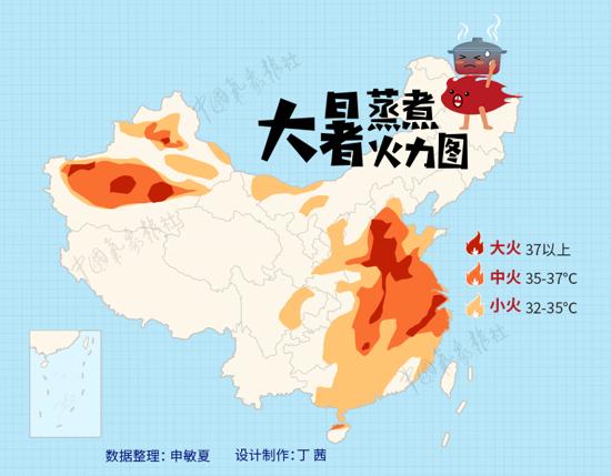 """7月23日全国最高气温,""""蒸煮""""火力十足"""