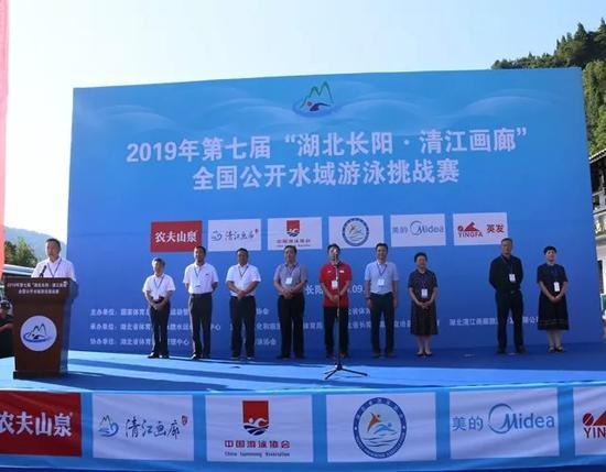 """第七届""""湖北长阳·清江画廊""""全国公开水域游泳挑战赛今日开赛"""