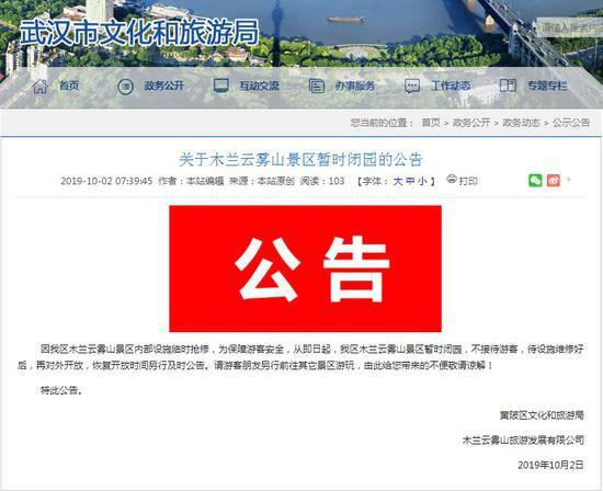 /caijingfenxi/268683.html