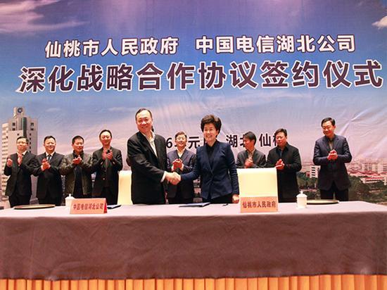 中国电信湖北与仙桃市政府签订词汇合作协战略英语情趣专用图片