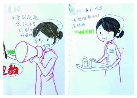 聋哑孩子遇车祸 医护人员几十张漫画帮他找妈妈