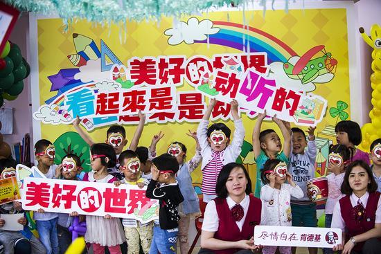 武汉童趣幼儿园图片大全