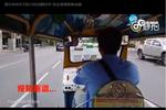 曼谷突突车司机与抢包贼合作 抢走游客包裹
