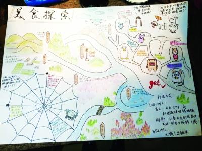 大二女生手绘武汉美食地图 网友直呼:吃货的福音