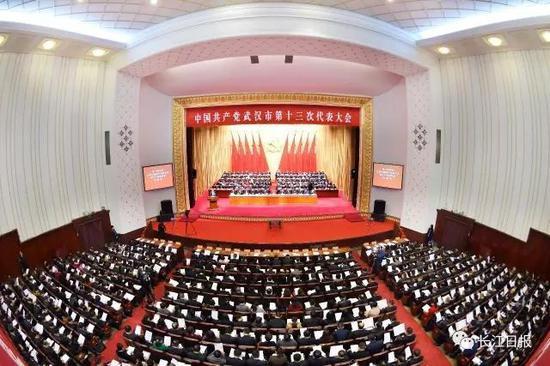 中共武汉市第十三次代表大会胜利闭幕
