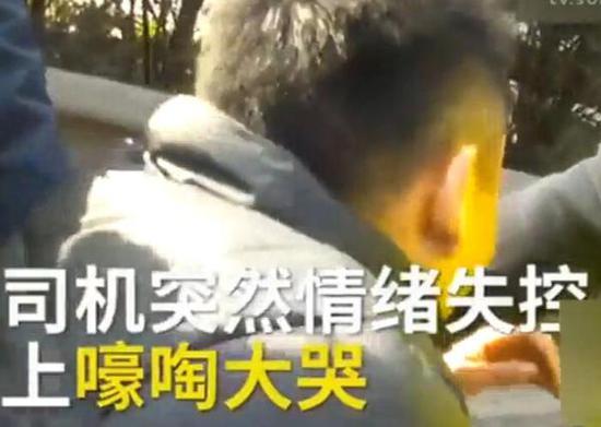 男子表白被拒后逆行上高速 撞车被送精神病院