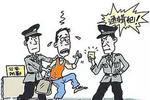 逃犯为向女友证明自己是武汉人 补办身份证时被抓