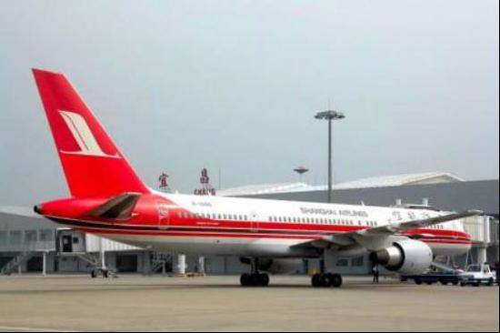 宜昌三峡机场