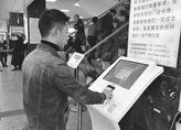 武汉行政审批改革 办证网上预约告别昼夜排队