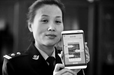 武汉女警陈默有2300个微信群 13.5万居民可随时@她