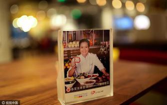 李娜在汉开国内唯一命名的餐厅