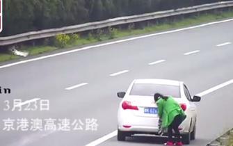 小轿车高速上用白布遮号牌倒车