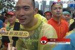 2017武汉马拉松纪录片