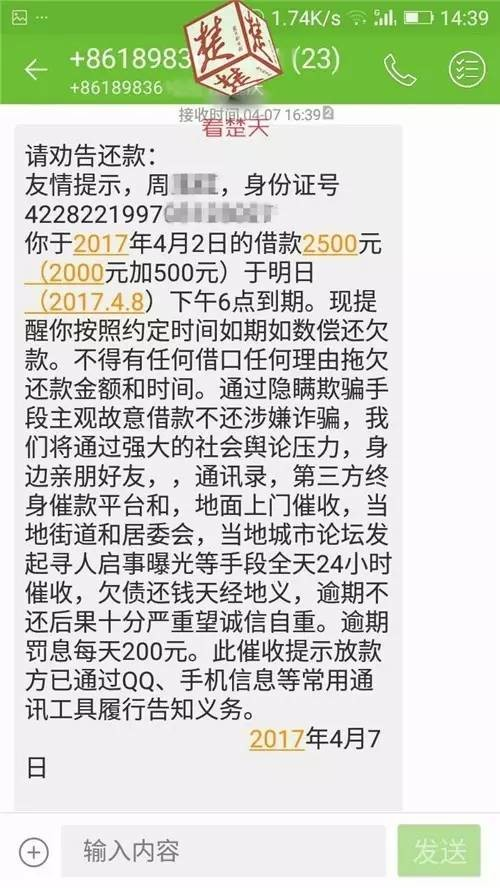 ▲图片来源:楚天都市报