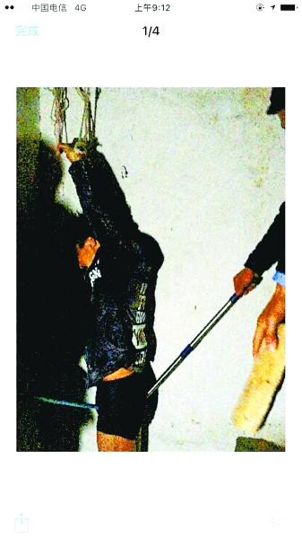 传销组织给小齐父亲发来的恐吓照片