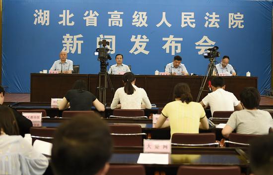 图片来自湖北省最高人民法院网站