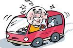 上班前先吹气!武汉2000余公交司机每天都要查酒驾