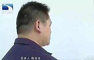 """湖北一30岁男子微信伪装成""""美女"""" 诈骗敛财50万"""