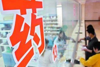 武汉同济协和取消药品加成 诊查费上涨最高100元