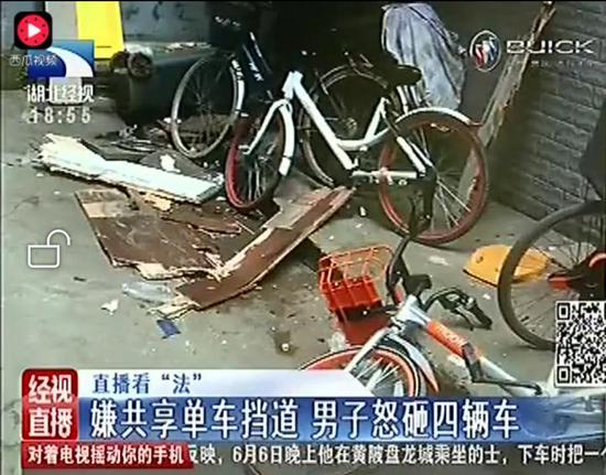 武汉一男子嫌共享单车挡道 一怒之下连砸四辆车