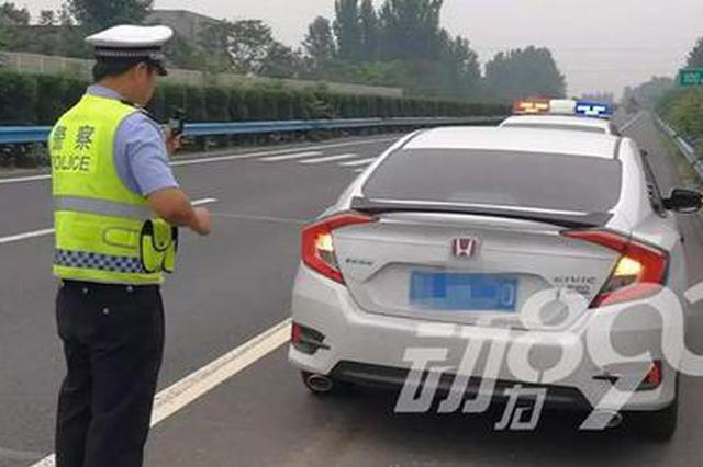 湖北高速上民警仅多看了一眼轿车 却查获一起毒品案