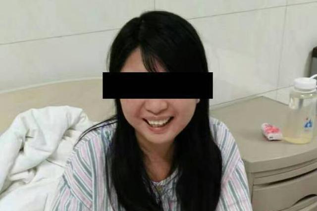 武大女生称被父母强制变成精神病 留学被骗回国软禁