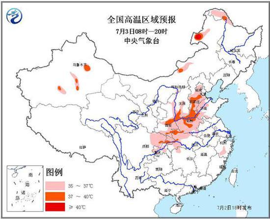 """高温来了!湖北局地将超40℃ 武汉开启""""阵雨模式"""""""