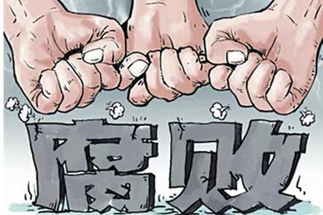 新洲一村支书违规领取2年低保金1800元被党内警告
