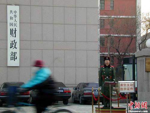 资料图:财政部  中新社发 康亚风 摄 图片来源:CNSPHOTO