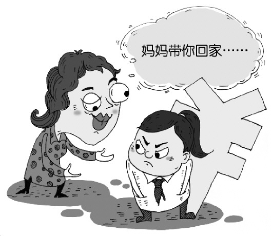 漫画/高岳