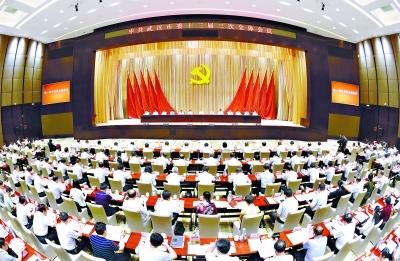 2017年7月31日,中共武汉市委十三届三次全会在武汉会议中心召开  记者周超 摄