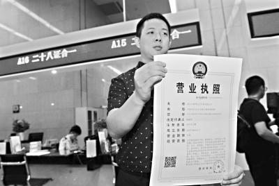 """首份""""28证合一""""营业执照颁发 在武汉开公司更便捷"""