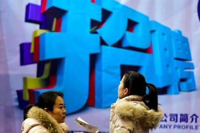 武汉等新一线城市就业调查:本科生平均月薪4217元