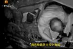 男子疲劳驾驶酿车祸 获救后先找手机