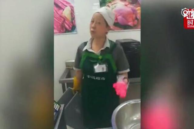 """武汉一超市阿姨说""""中国人没素质""""遭怒怼"""