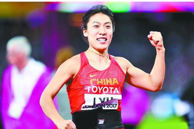 世锦赛女子标枪资格赛 湖北队吕会会破亚洲纪录晋级