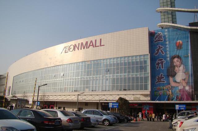 武汉开设第三家永旺梦乐城 金桥店今年年底开业