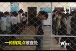 大学生深陷天津一传销窝点 被警方解救后还不想走