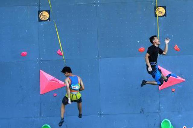 全运会群众赛场湖北收获7金 攀岩赛两创惊喜