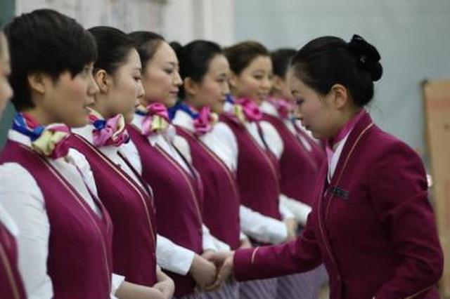 南航17日在汉招聘空姐空少 当天完成初试和复试