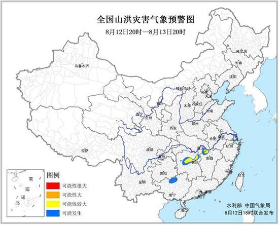 预警:江西湖北湖南局地发生山洪灾害可能性较大