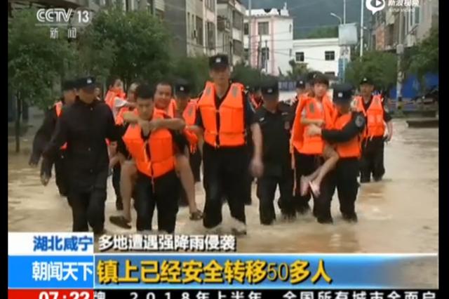 湖北咸宁遭遇强降雨侵袭 遭暴雨袭击桂花镇积水严重