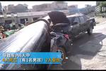 广东一行驶轿车遭重型吊车砸中 车内6人4死