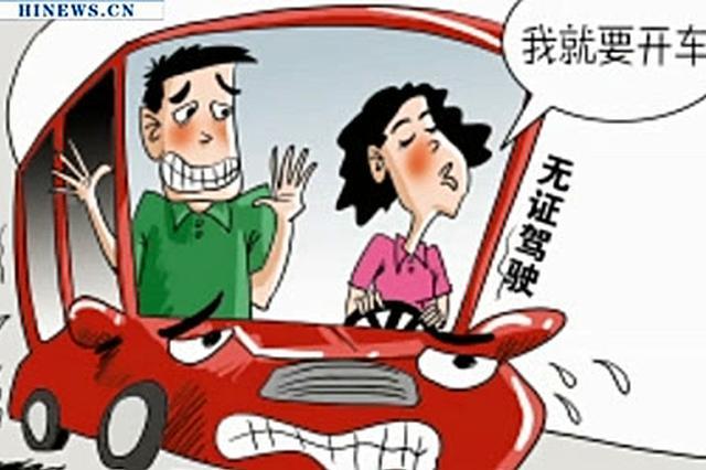 黄石一女子借车练手致人死亡 陪同司机驾照被吊销