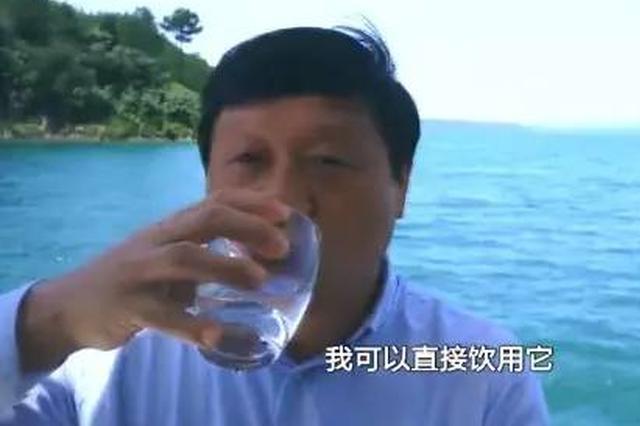 湖北十堰市委书记自拍 喝未经处理的丹江口水库水