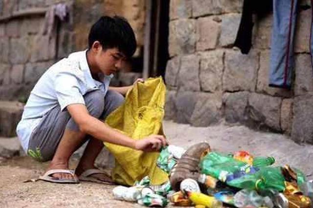 17岁男孩考上重点高中无力支付学费 靠捡垃圾凑学费