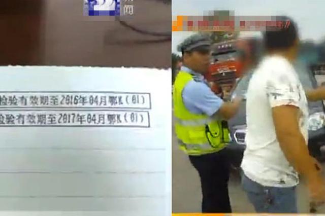 湖北一司机花3000元请人代办年审 结果换来假行车证